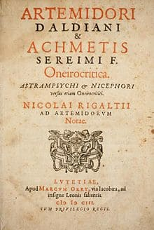 a literary analysis of artemidorus Find out information about artemidorus of daldis as one of the very first individuals to employ an empirical approach to the analysis of dreams, artemidorus is said to have investigated and analyzed thesaurus, literature, geography, and other reference data is for informational.